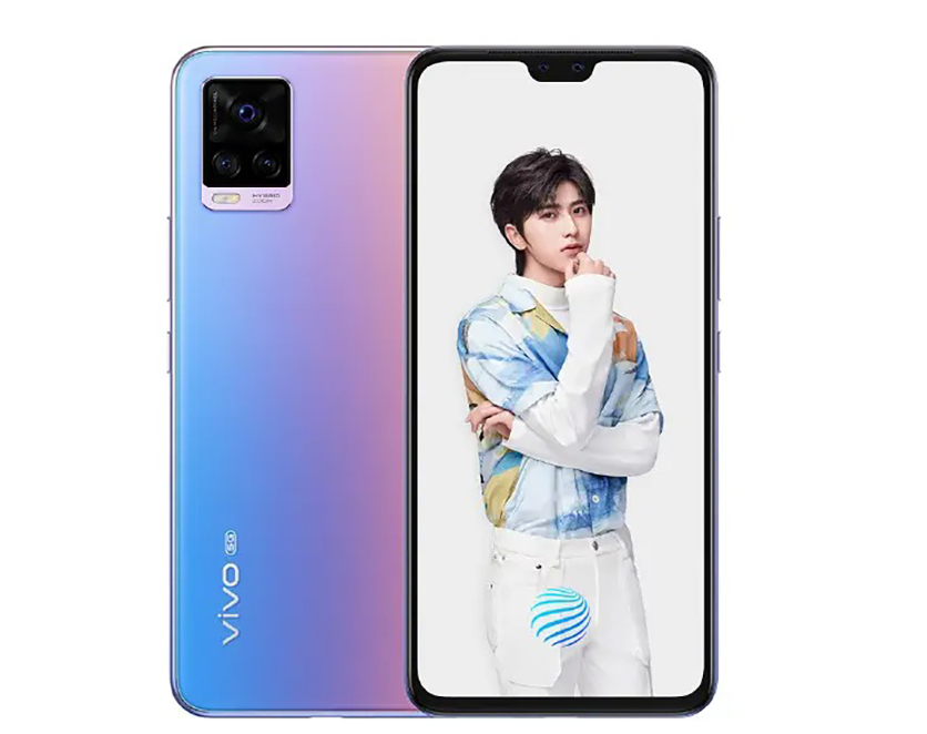 Vivo S9 Has Been Appeared: A Slim Appearance With Dimensity 1100
