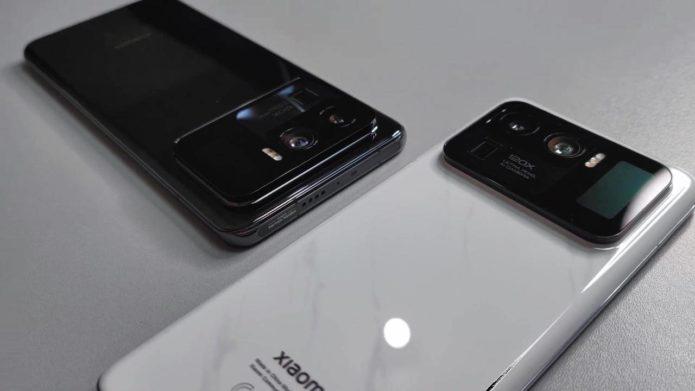 Xiaomi Mi 11 Ultra leak reveals a surprising special feature