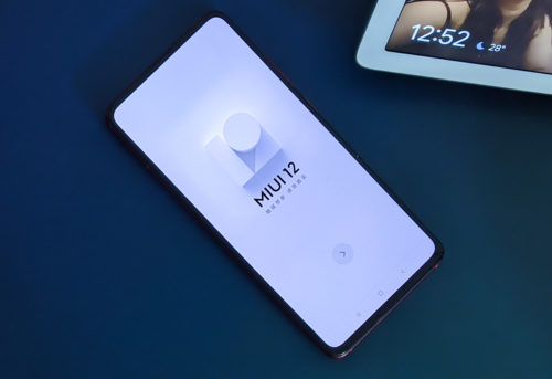 Does Xiaomi Mi 12 Support Wireless Charging ?