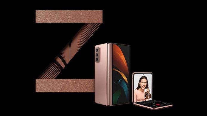 Galaxy Z Fold 2, Z Flip 5G get a 100-day trial offer
