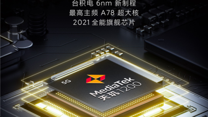 Redmi Gaming Phone Specs First Leaked: Dimensity 1200, 65W Ultra-Fast Charging
