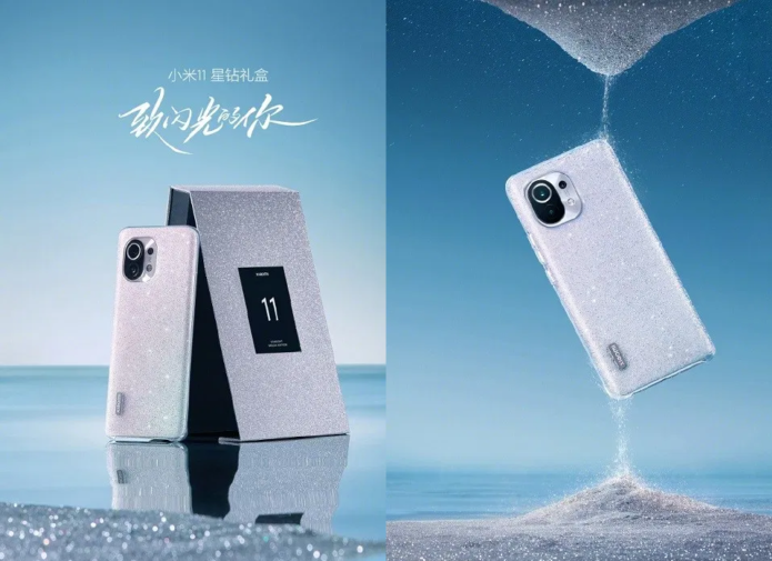 Xiaomi 11 Starlight Special Edition now official