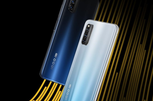 New vivo iQOO Z smartphone with Snapdragon 768G appears online
