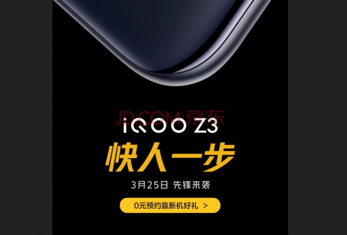 iQOO will launch a new mid-range 5G phone, the Z3, on March 25, 2021