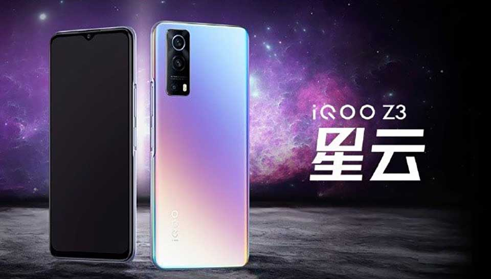 iQOO Z3 First Impression Review: With First Snapdragon 768