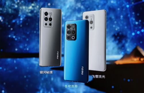 Meizu 18 Series with Snapdragon 888 Plus Spotted at TENAA