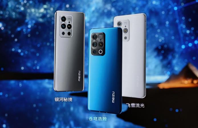Meizu 18 Pro Presented With China's First Ultrasonic Screen Fingerprint
