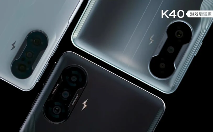 Redmi K40 Game Enhanced Version Review: Most Powerful Gaming Phone