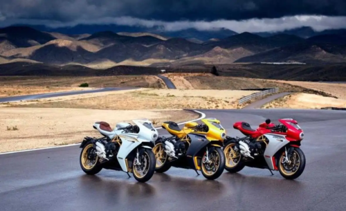 MV Agusta Updates The Superveloce Range For 2021