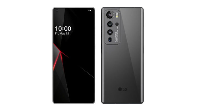 LG V70 with Snapdragon 888 was probably near to release