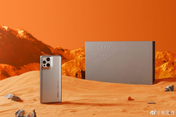 OPPO Find X3 Mars Edition released with Snapdragon 888