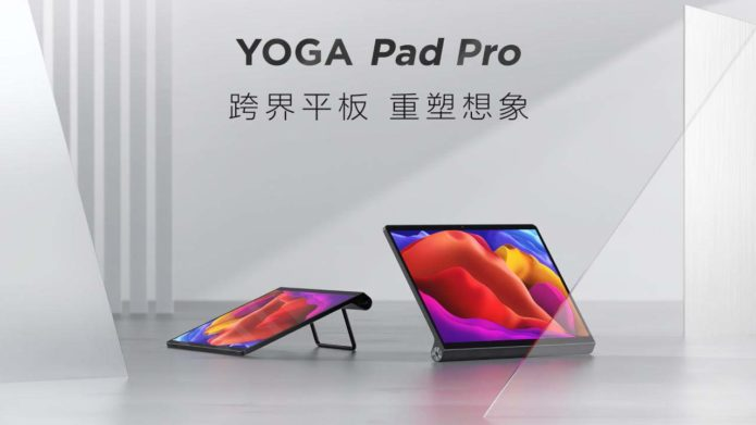 Lenovo YOGA Pad Pro Android tablet doubles as a portable monitor