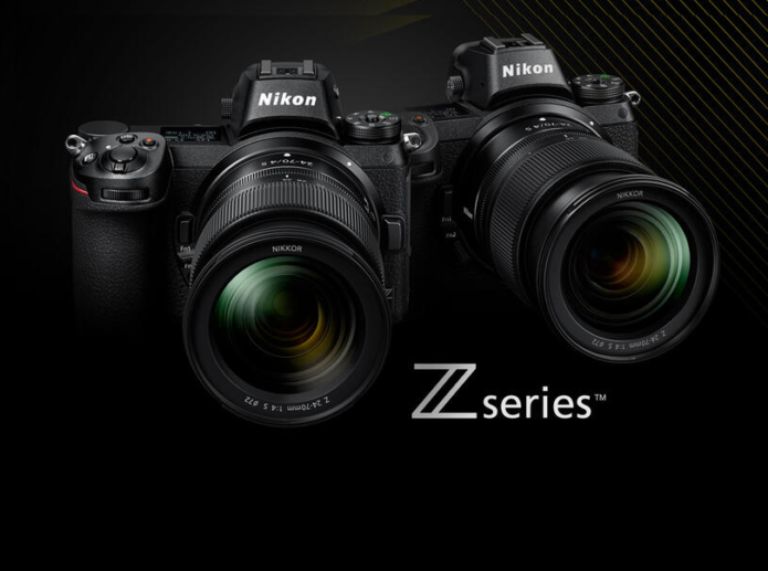 Recommended lenses for the Nikon Z7 / Z7 II