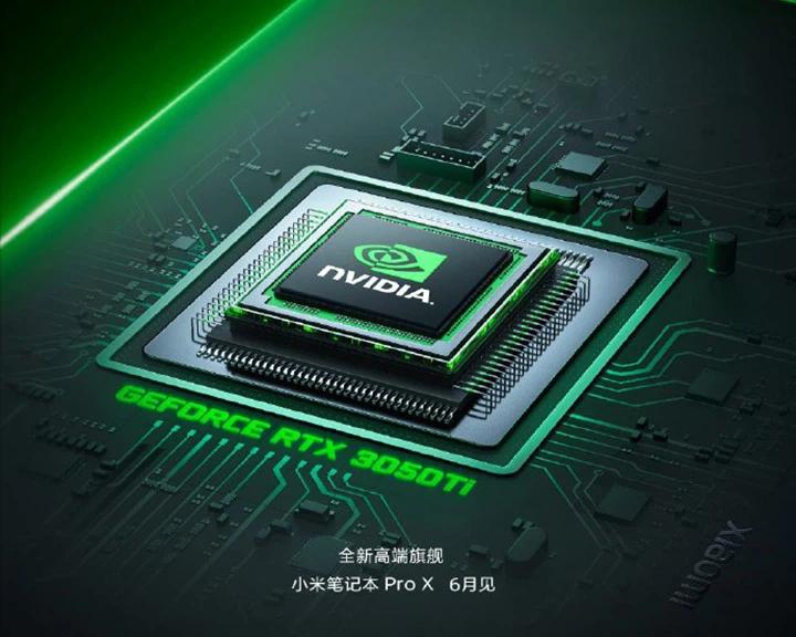 Xiaomi MI Notebook Pro X Specs Leaked