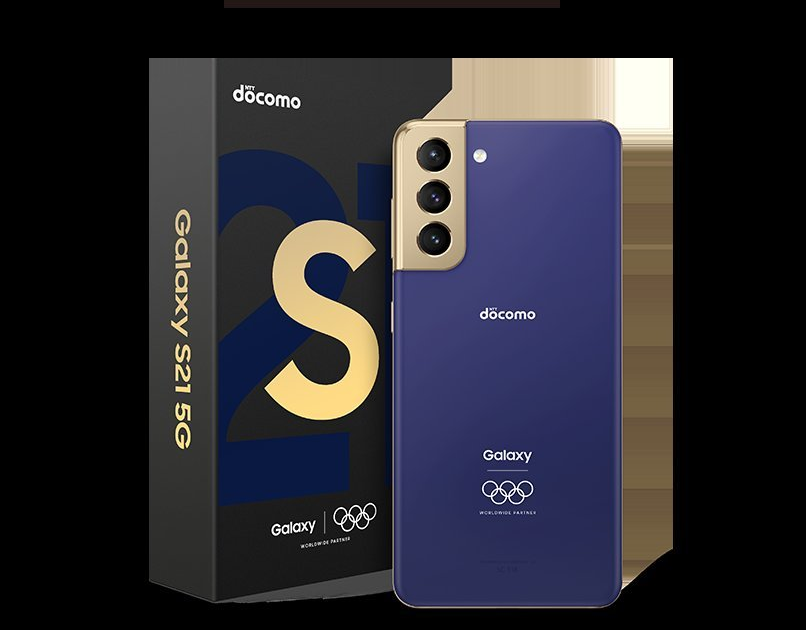 Samsung Galaxy S21 Olympics Version Officially Announced Today