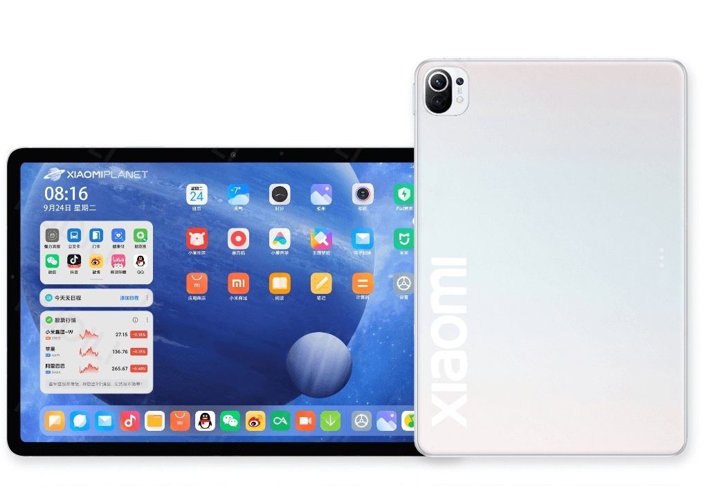 Xiaomi Mi Pad 5 certified with 8,520 mAh battery