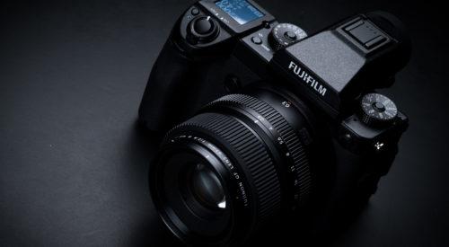 Fujifilm GFX50S MK II medium format camera gets leaked launch date