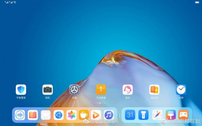 Leaksters: Huawei will unveil the MatePad 2 and Pro 2, two smartwatches on June 2