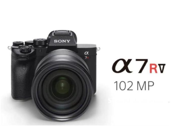 Sony A7R V