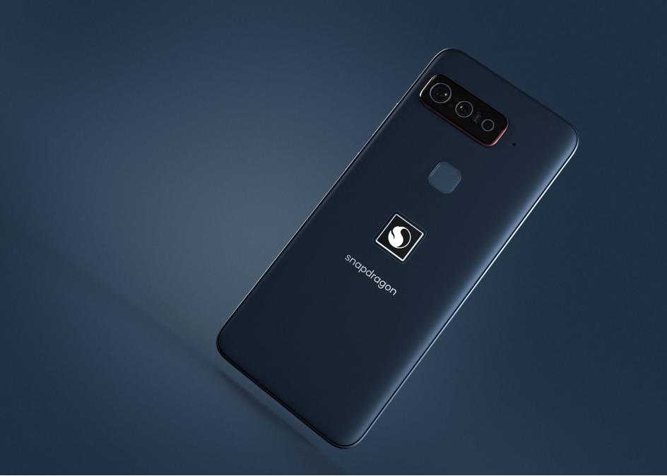 Smartphone for Snapdragon Insiders