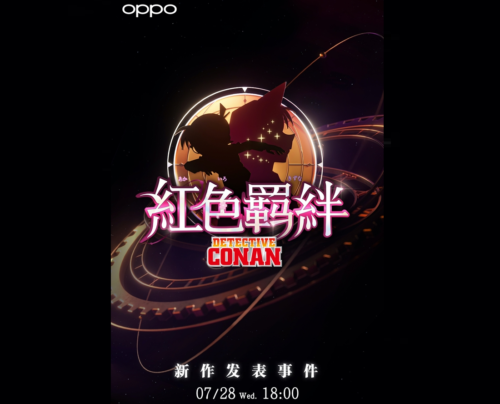 Oppo Reno 6 Pro + Conan Limited Edition will launch on July 28
