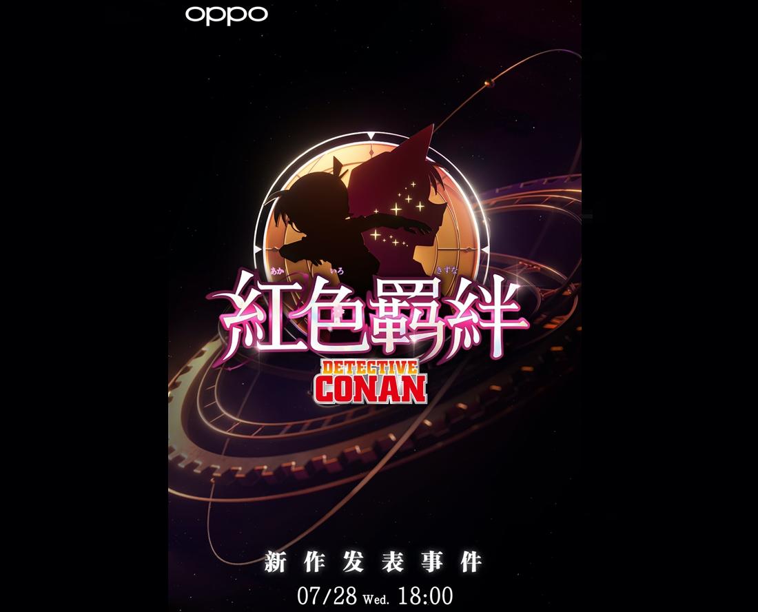 Oppo Reno 6 Pro + Conan Limited Edition