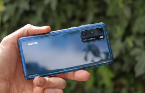 Huawei P50: New images leak ahead of today's launch