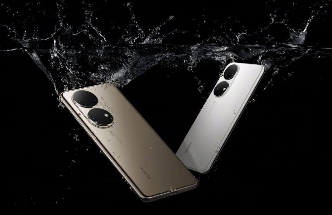 Huawei-P50-series