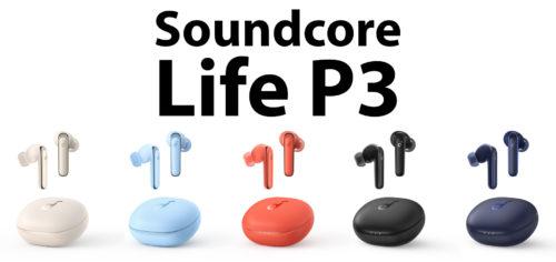 Soundcore Life P3 Review
