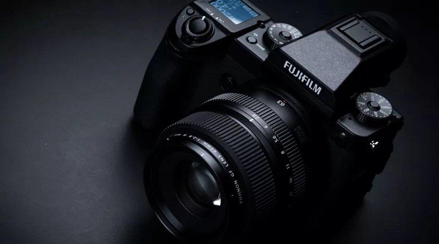 Fujifilm GFX50S MK II
