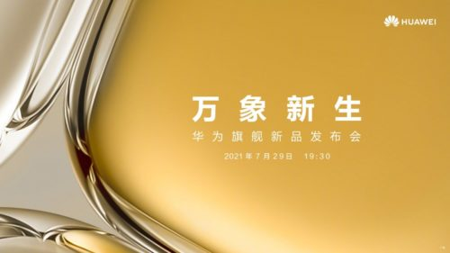 Huawei confirms July 29 launch for P50 series