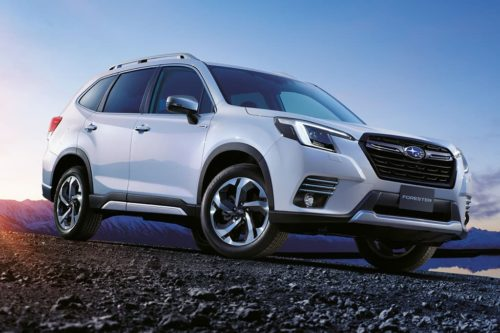Updated Subaru Forester pricing and specs