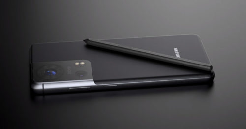 Samsung Galaxy S22 Ultra to feature 200MP Olympus camera, S Pen support