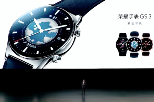 Huawei Watch GS 3-the first 8-Channel Heart Rate AI Engine has been Released