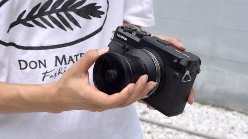 TTArtisan releases its $215 11mm F2.8 Fisheye lens for Fujifilm GFX camera systems