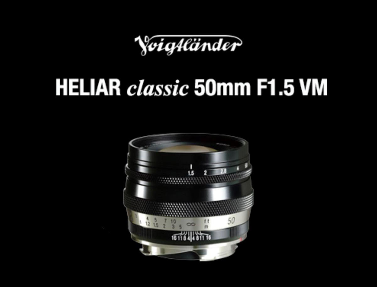 Cosina Voigtlander Classic 50mm F1.5 lens