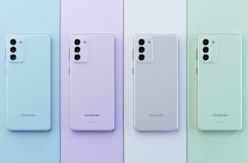 Samsung site confirms Galaxy S21 FE's existence