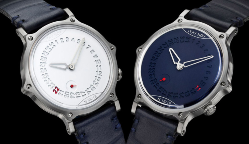 How Can Watch Design Offer Insight on Time Itself? Ask Israeli Watchmaker Itay Noy