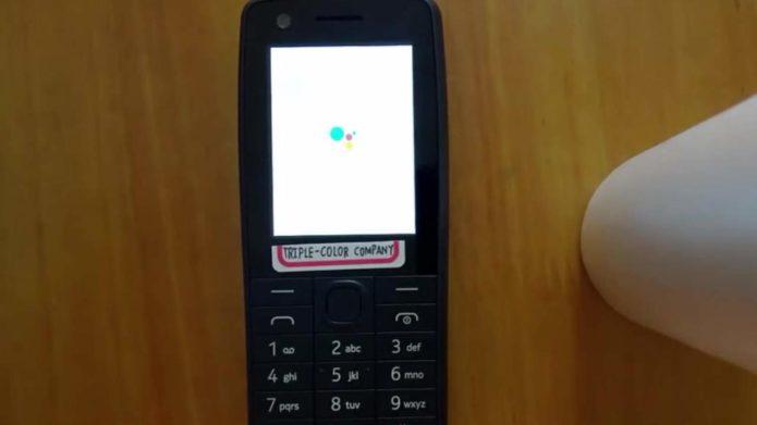 Nokia 400 Android