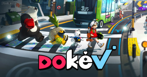 DokeV trailer, news and what we know so far