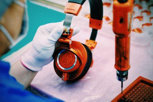 Audio Technica's ATH-M50xMO studio headphones available in special 'Lantern Glow' finish