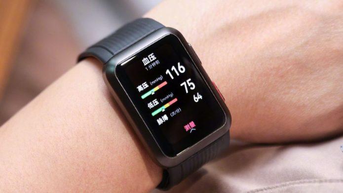 Huawei Watch D
