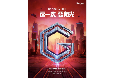 Redmi teases new G notebook with Ray tracing is coming on September 22
