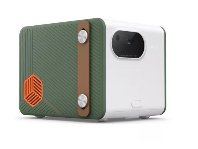 BenQ GS50 outdoor portable projector