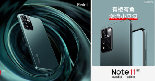 Redmi Note 11 Has Been Confirmed by Many New Features