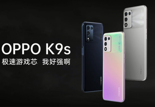 Oppo K9s will have a 120Hz display, 64MP camera