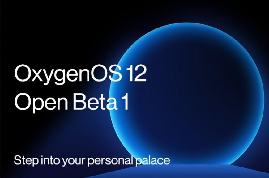 OxygenOS 12 Open Beta